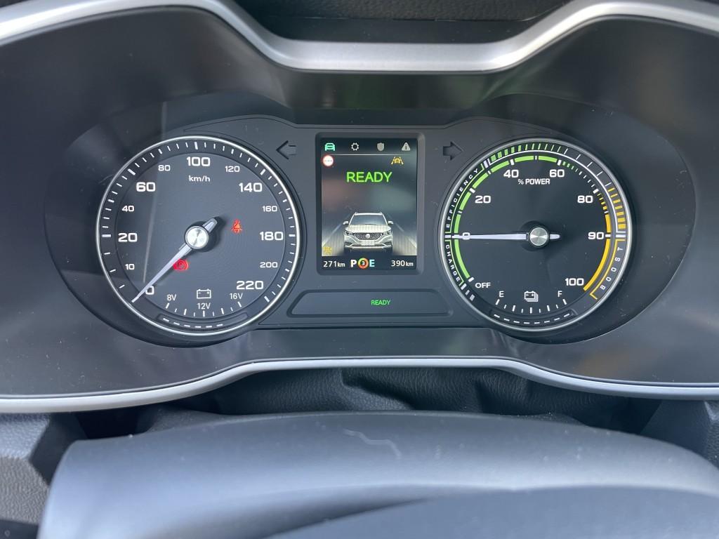 MG ZS EV (inkl 200 km gratis strøm)